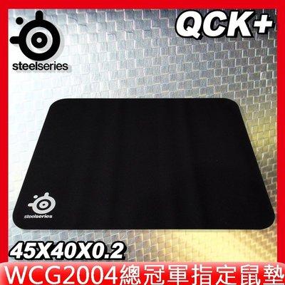 【PCHot Steelseries 賽睿】 QcK+ 布質電競滑鼠墊 45X40X0.2