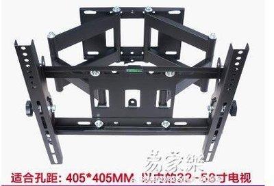 通用55 65寸液晶電視機掛架支架子伸縮旋轉壁掛