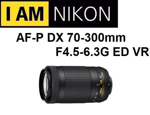 名揚數位【現貨】NIKON AF-P DX 70-300mm F4.5-6.3G ED VR 望遠 平輸 一年保固
