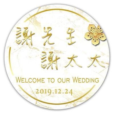 【繪盈設計】婚禮logo板、婚禮背板、婚宴、婚紗背板、婚禮小物、婚禮佈置、舞台背板、婚禮、立牌、大圖輸出 515