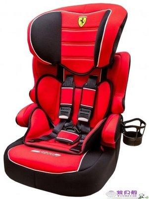【紫貝殼*出租】【A04-24】法國 Ferrari 法拉利 旗艦成長型汽 車安全座椅 3-12歲專用-月租650 桃園市