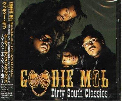 (甲上唱片) Goodie Mob - Dirty South Classics - 日盤