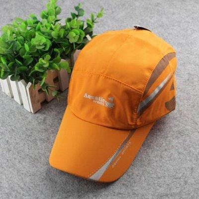 糖衣子輕鬆購【DZ0300】韓版時尚百搭戶外探險速乾棒球帽防水遮陽帽鴨舌帽