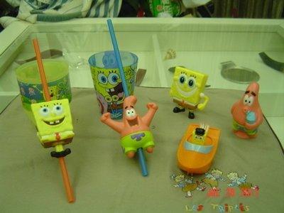 麥當勞 6月玩具主打 限量 [ 海綿寶寶 ] 7款不同造型 [ 單售專案 ] 全新/未拆封 特價:99元