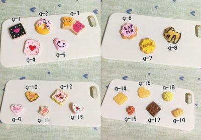 迷你仿真甜點 餅乾 微笑吐司 甜甜圈 夾心餅乾 核果 菠蘿麵包 巧克力 DIY素材 袖珍食玩 飾品材料 (現貨)
