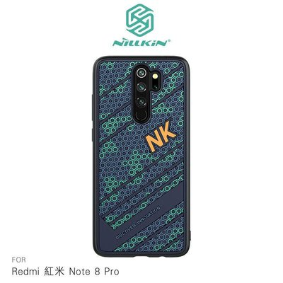 --庫米--NILLKIN Redmi 紅米 Note 8 Pro 鋒尚保護殼 手機殼 PC硬殼+TPU邊
