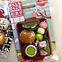 日本和菓子 橡皮擦組