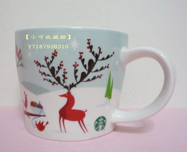 《全新收藏品》星巴克Starbucks 2011 聖誕節 耶誕歡聚馬克杯 14oz 紅利點數限量兌換杯