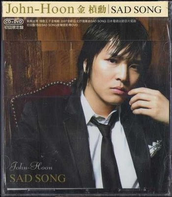 ~拉奇音樂 ~ 金楨勳 Kim Jung Hoon 第1張日文單曲-Sad Song (CD+DVD ) 全新未拆封