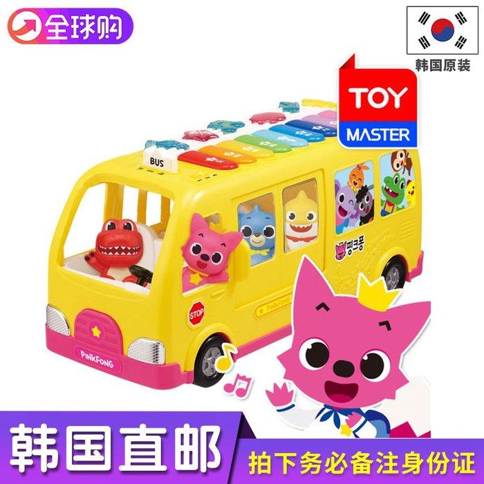 韓國直郵pinkfong碰碰狐寶寶多功能公交車大巴士早教益智音樂玩具