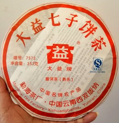 『精品總部』2007年,大益7572普洱熟茶/退役中將早期投資庫存貨/現貨100餅/私訊價格