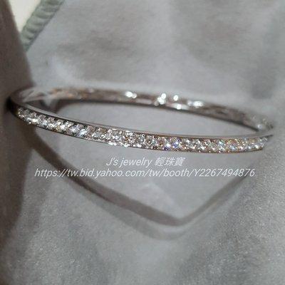 珠寶訂製 18K金時尚排鑽手環手鍊 鑽石手鐲 黃K金 白K金 玫瑰金 tiffany Cartier 風格