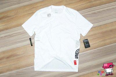 球鞋補習班 NIKE DRY-FIT KYRIE 短袖 T恤 白 TEE 男 籃球 IRVING CD0928-100