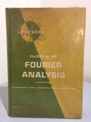 F4-1《好書321KB》Outline of Fourier Analysis/Hwei P. Hsu/大專用書
