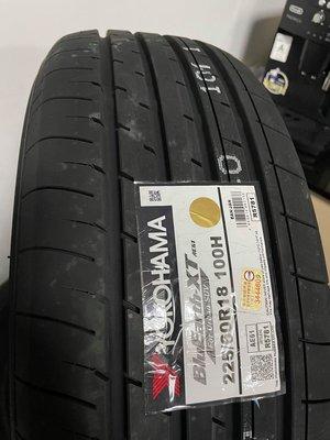 三重近國道 ~佳林輪胎~ 橫濱輪胎 AE61 225/60/18 含3D定位 非 PS4 CSC5 SUV RV02