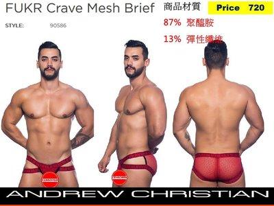 此商品 零碼減價》Andrew Christian_90586_ FUKR Crave Mesh渴望網狀三角