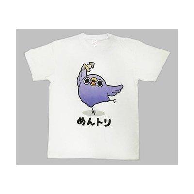 Bz Store 日本 MENTORI  限定販售  正版 LINE貼圖 懶得鳥你 休閒T恤 招牌打招呼動作 預購***