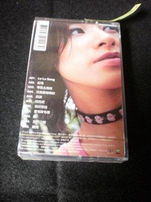 【視聽教室】郭嘉璐--Lu  Lu  Song   A-001a  全新