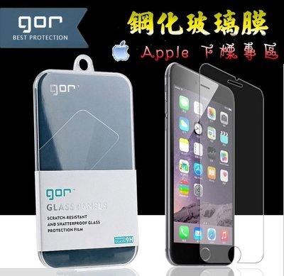 Gor APPLE iPhone X ...