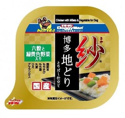 日本DoggyMan紗犬用餐盒100g(4種口味)