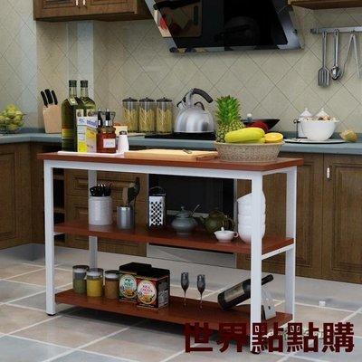小宅女^^廚房桌子切菜桌小戶型家用多層長方形餐桌簡易操作臺多功能置物架