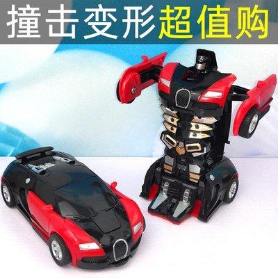 頑皮ゆ嘟嘟 兒童寶寶玩具車男孩寶寶一鍵變形汽車玩具金剛小模型越野撞擊警車賽車