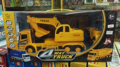 《達昇玩具》1:24挖土機造型遙控車..