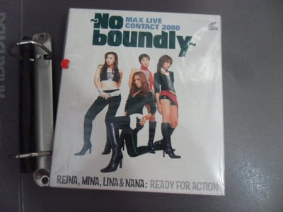 (全新)Max Live Contact 2000 No Boundly VCD