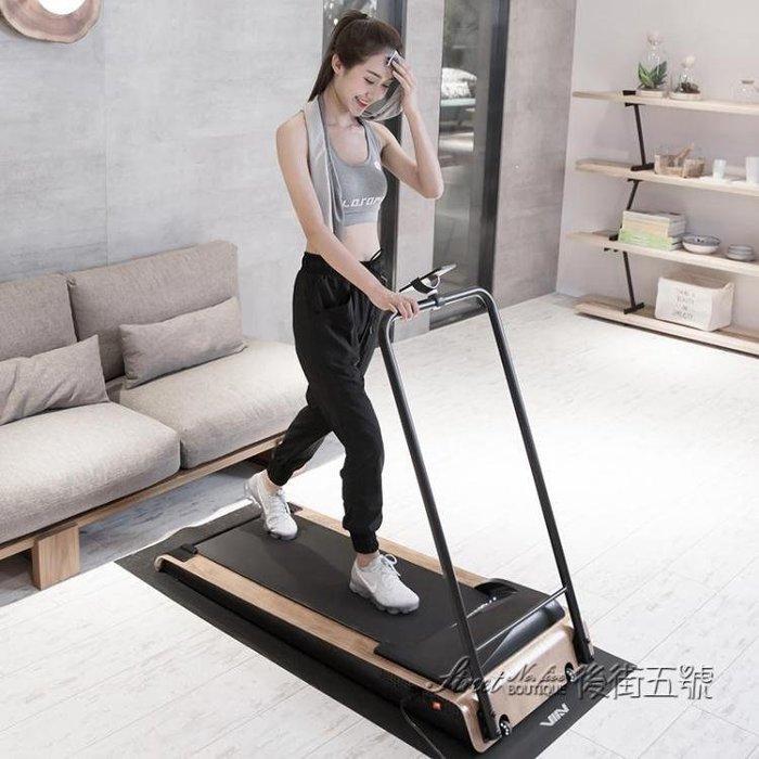 梵品跑步機家用款多功能簡易走步機迷你健身器材