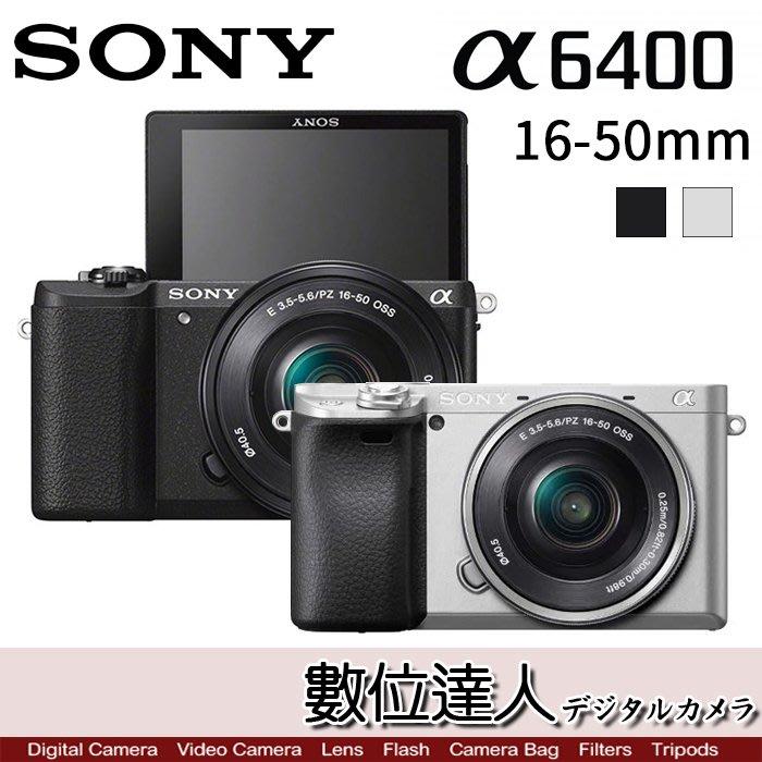 【數位達人】公司貨 Sony A6400 + 16-50mm 微單 ILCE-6400 / A6300進階