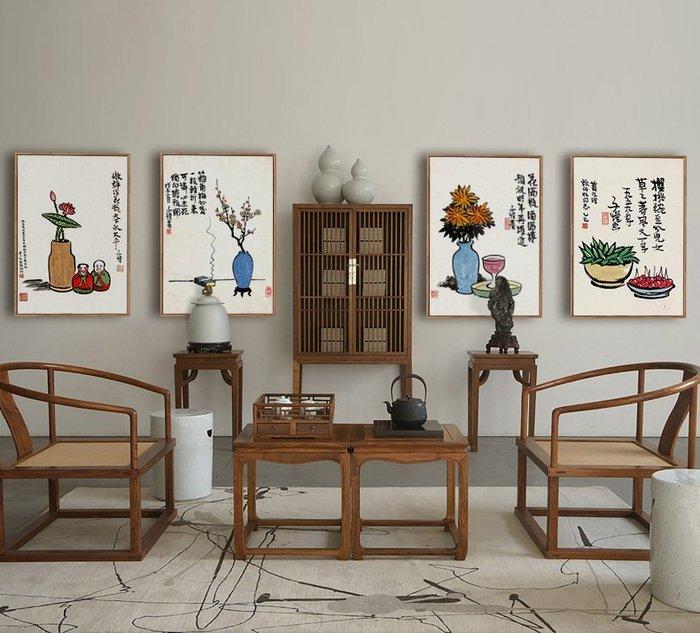 新中式國風水墨禪意花瓶客廳裝飾畫餐廳畫高清畫芯豐子愷國畫水墨(5款可選)