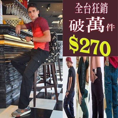 ☆TIANS☆*【4145正黑】多口袋/休閒褲/側袋工作褲/休閒長褲/共有6款,滿千免運再送2台製襪