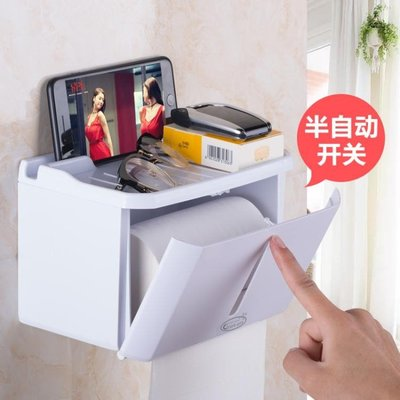 手紙盒衛生間廁所紙巾盒免打孔捲紙筒抽紙廁紙盒防水衛生紙置物架