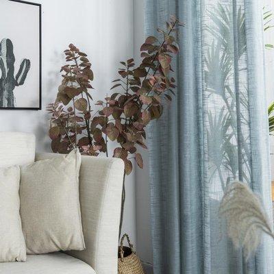(全場免運)簡約現代棉麻亞麻純色窗紗簾客廳臥室落地窗成品加厚白紗窗簾 【不二先生】