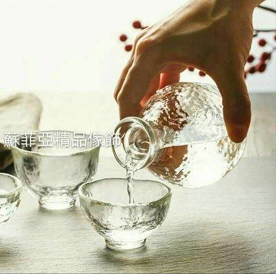 日本手作江户硝子玻璃酒具日式清酒杯酒盅...