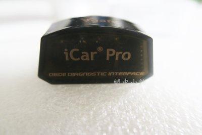 《網中小舖》全新 含稅 Vgate ICAR PRO (取代ICAR3)藍牙3.0 OBD2 汽車診斷器 安卓手機專用