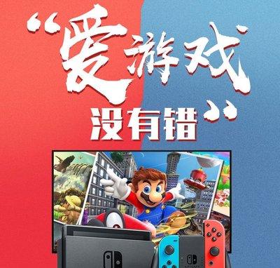 遊戲機任天堂Switch二手NS游戲主機港版日版Lite掌機破解版