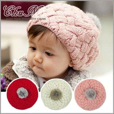 帽子 韓版 兔毛 球球 兒童 蓓蕾帽 針織帽