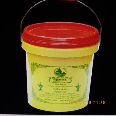 紫晶宮***西藏食用級純植物酥油供佛必備酥油可作燈粒或食子塑膠圓桶裝(16斤)黃色***品質保證價格便宜