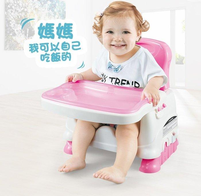 【阿LIN】194385 嬰兒餐椅 555-11 寶寶餐椅 多功能餐桌椅 三段可調 用餐椅 方便攜帶 藍 粉兩色