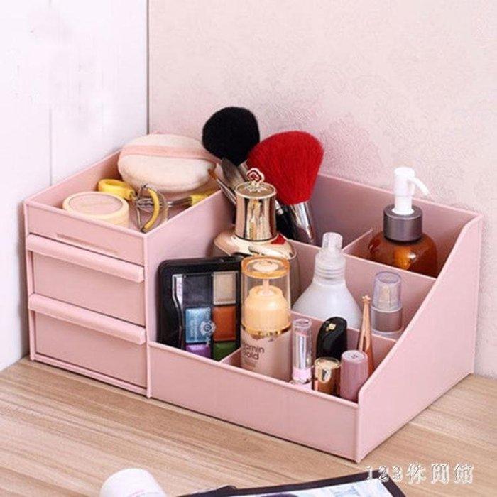 首飾簡約抽屜式置物架梳妝台塑料口紅整理盒桌面化妝品收納盒護膚LB15001【全館免運】