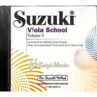 Kaiyi Music ♫Kaiyi Music♫SUZUKI 9 VIOLA SCHOOL VOLUME 9 CD