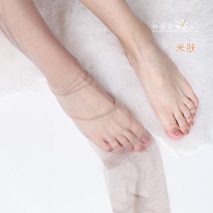 開檔絲襪0D超薄免脫隱形開襠式旗舰店【最優越的網絡平台】