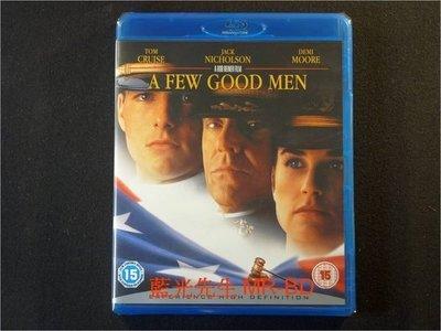 [藍光BD] - 軍官與魔鬼 A Few Good Men