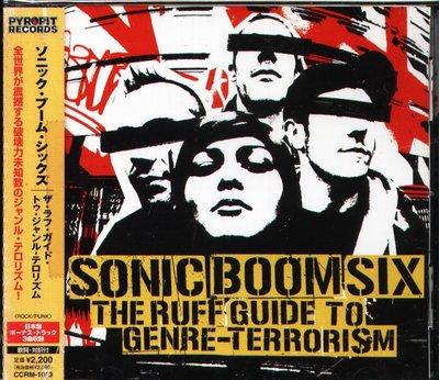 K - Sonic Boom Six  Ruff Guide to Genre Terrorism 日版 +3BONUS