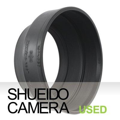 集英堂写真機【全國免運】良品 MAMIYA RB67 127-250mm 原廠橡膠遮光罩 #322 18546