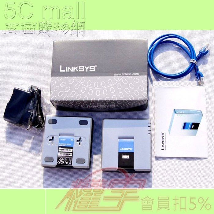 5Cgo【權宇】IP VOIP CISCO linksys網路語音路由器閘道器SPA2012 2路電話 含稅