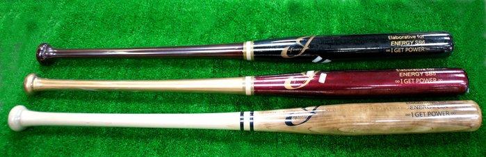 《星野球》最新Infinity ENERGY 頂級楓木壘球棒 彈性極佳  三種棒型
