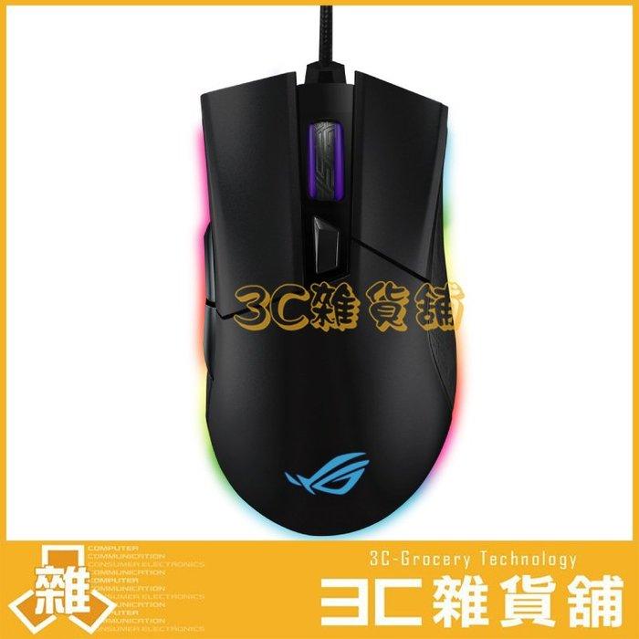 【3C雜貨】含稅公司貨 ASUS 華碩 ROG GLADIUS II ORIGIN 電競滑鼠 遊戲滑鼠 LOL