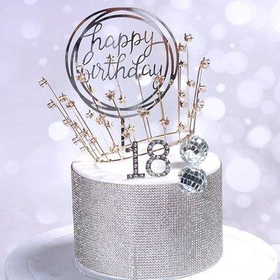 新品上市#新款生日蛋糕皇冠擺件超閃水晶五角星滿天星女王皇冠女神生日派對